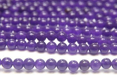 Dark Amethyst Quartz 4mm Gemstone Round
